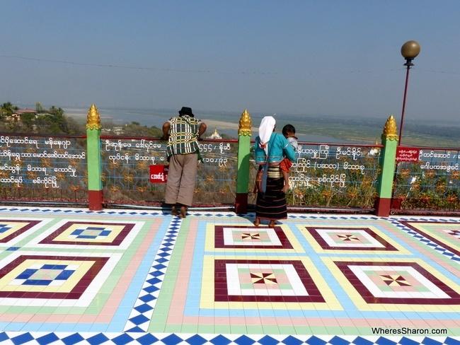 مدينة ساغانغ Sagaing