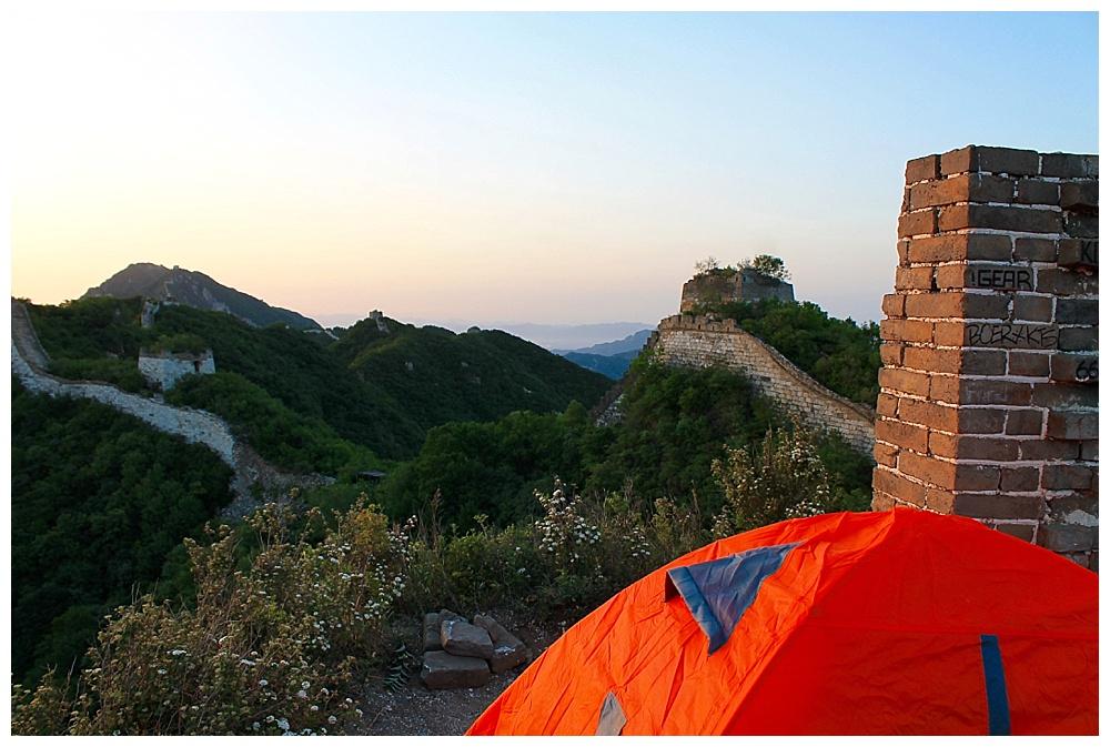 رحلة تخييم قرب سور الصين
