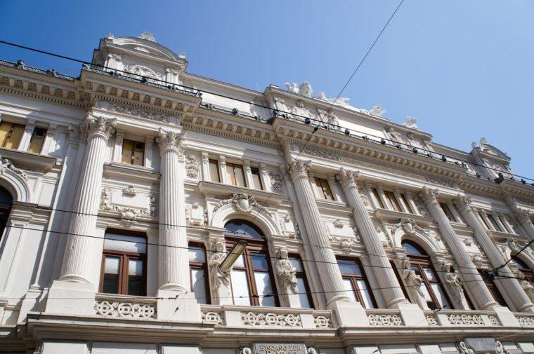 متحف الفن في فيينا و اسم شارع المشاة في فيينا
