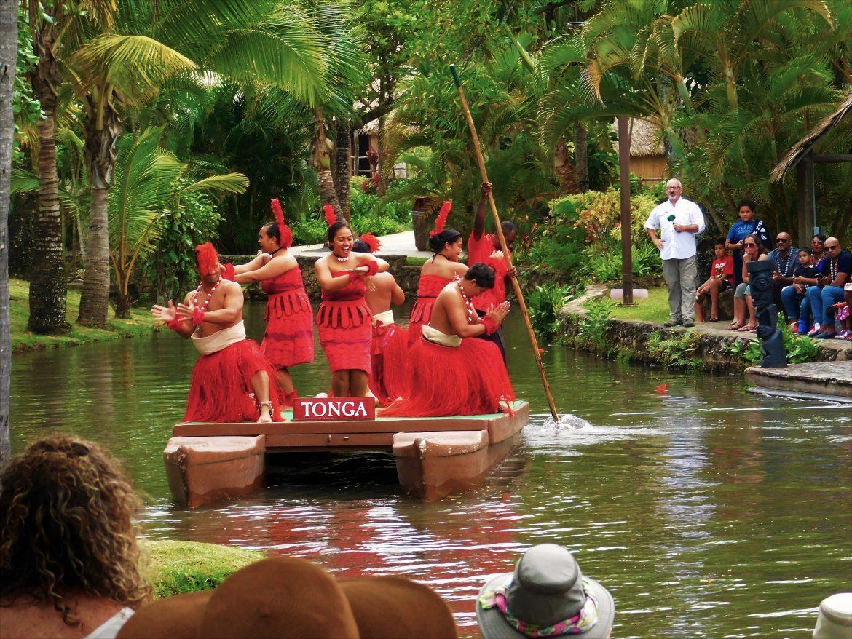 المركز الثقافي البولينيزي هاواي المسافرون العرب