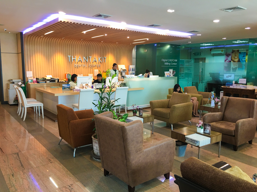 زيارة مستشفى في تايلاند تقرير عن تايلند 2016
