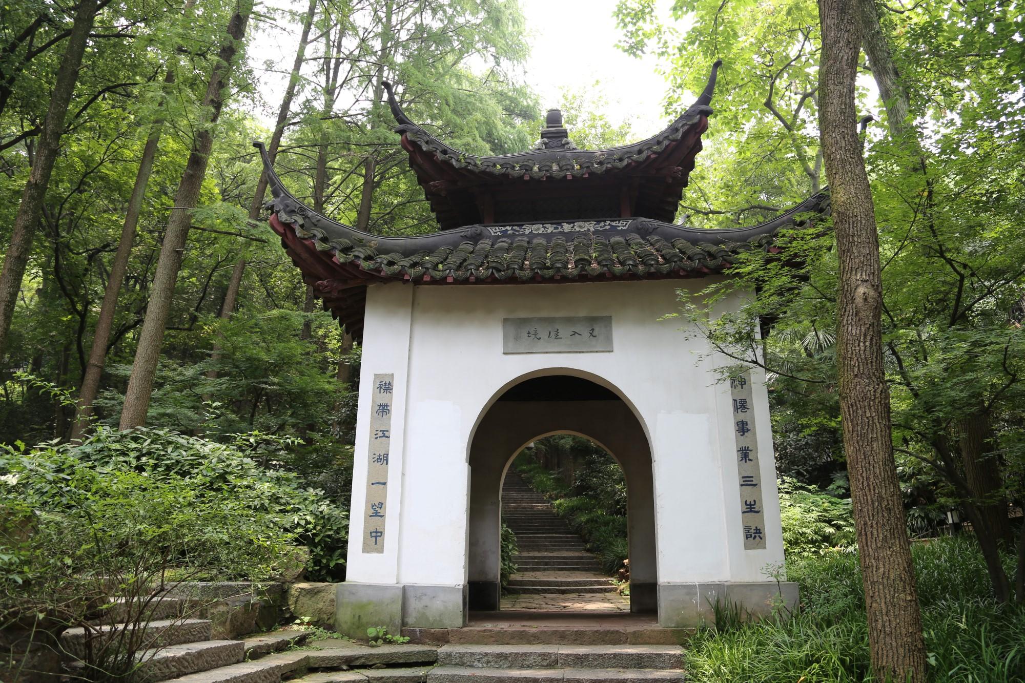 هانغتشو الصين