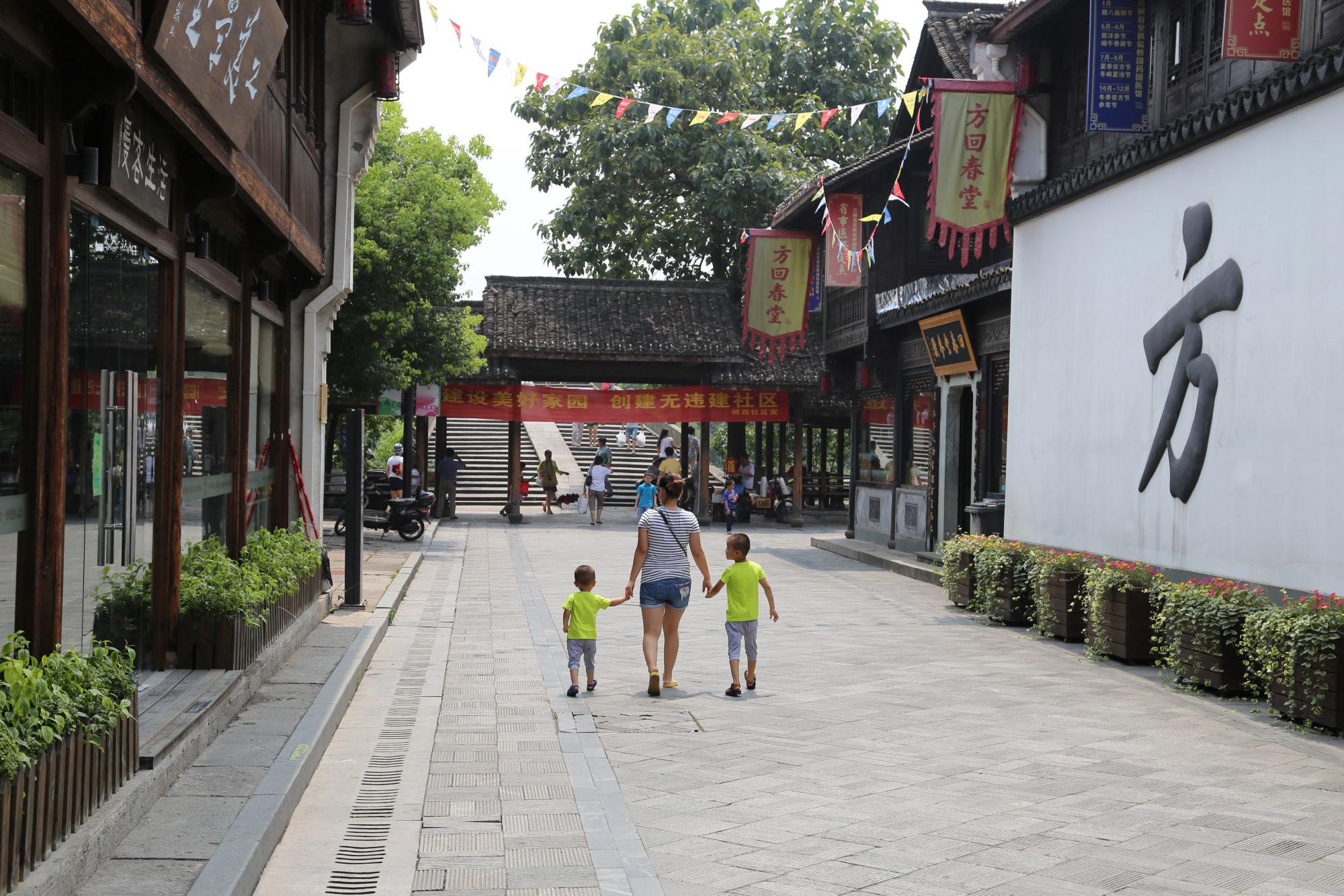مدينة هانغتشو الصينية Hangzhou