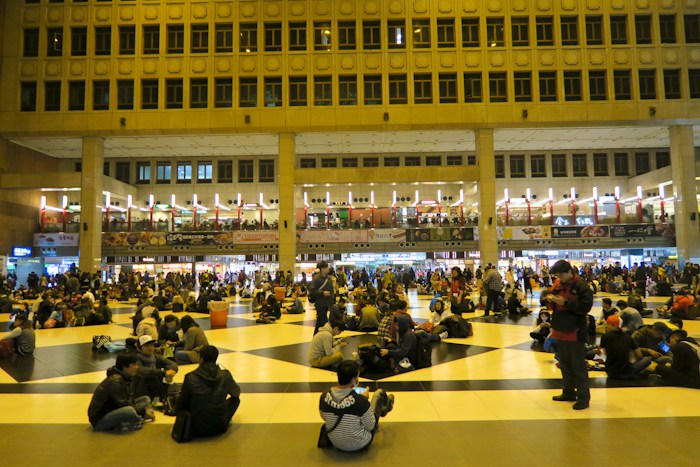 محطة مترو تايبه