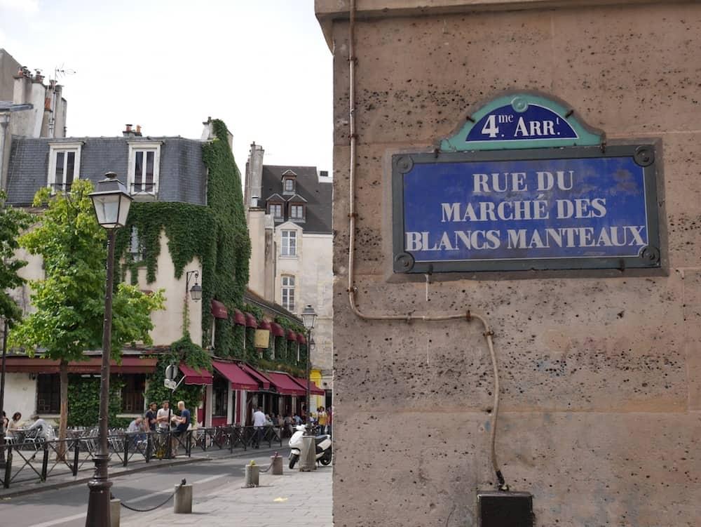 منطقة لاماريز في باريس